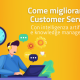 customer service e knowledge management