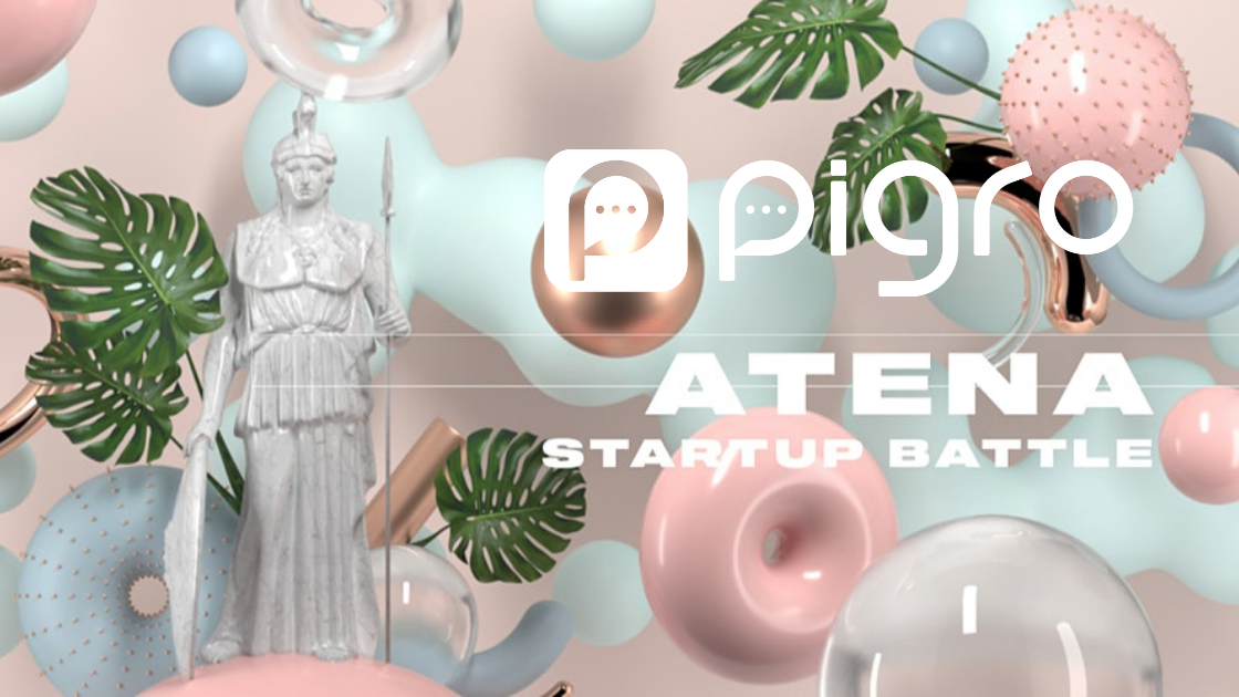 pigro ad atena startup battle
